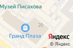 Схема проезда до компании Thor Steinar в Архангельске