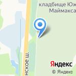 Споручница грешных на карте Архангельска