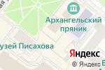 Схема проезда до компании Cейлор Мун в Архангельске