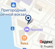 ПРАЙМ Консалт, бухгалтерская компания