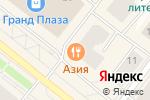 Схема проезда до компании Columbia в Архангельске