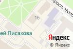 Схема проезда до компании Дапринт в Архангельске