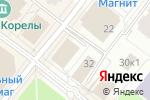 Схема проезда до компании Волшебница в Архангельске