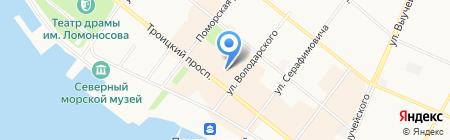 Columbia на карте Архангельска