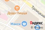 Схема проезда до компании Weekend в Архангельске