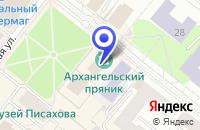 Схема проезда до компании АГЕНТСТВО НЕДВИЖИМОСТИ СЕВЕРНАЯ НЕДВИЖИМОСТЬ в Архангельске