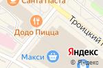 Схема проезда до компании Рив Гош в Архангельске