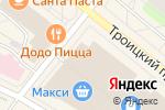 Схема проезда до компании Модный ребенок в Архангельске