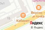 Схема проезда до компании Яма в Архангельске