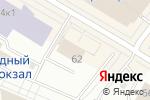 Схема проезда до компании Точка красоты в Архангельске