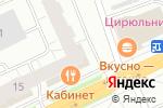 Схема проезда до компании Beauty club в Архангельске
