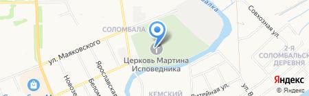 Храм Святого Мартина Исповедника на карте Архангельска