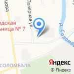 Пожарная часть №4 на карте Архангельска