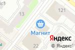 Схема проезда до компании Календула в Архангельске