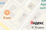 Схема проезда до компании Флорист.ру в Архангельске