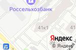 Схема проезда до компании Felice в Архангельске