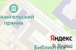 Схема проезда до компании Deseo в Архангельске