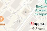 Схема проезда до компании Центр изучения общественного мнения, ГАУ в Архангельске