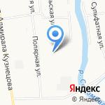 Российский союз спасателей на карте Архангельска