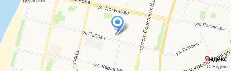 Каргопольская молочная продукция на карте Архангельска