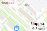 Схема проезда до компании Best в Архангельске