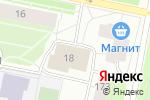 Схема проезда до компании Манго в Архангельске