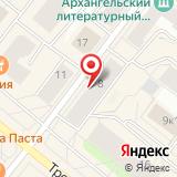 ООО Музенидис Трэвел-Архангельск