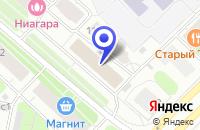 Схема проезда до компании АТП ТАКСИ ЭКАЖ в Архангельске
