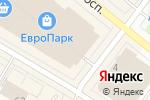 Схема проезда до компании O`stin в Архангельске