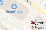 Схема проезда до компании Adidas в Архангельске