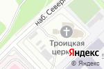 Схема проезда до компании Свято-Троицкий храм в Архангельске