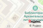 Схема проезда до компании Реал в Архангельске