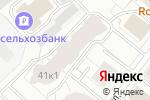 Схема проезда до компании ID STUDIO в Архангельске