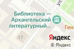 Схема проезда до компании Сакура в Архангельске
