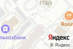 Схема проезда до компании PRIDE KIND в Архангельске