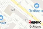 Схема проезда до компании Beef & Beer в Архангельске