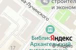 Схема проезда до компании Молодость в Архангельске