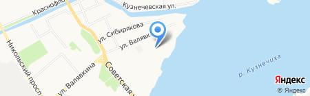 АрхСварка на карте Архангельска