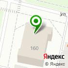 Местоположение компании Архангельский региональный ресурсный центр, ГКУ