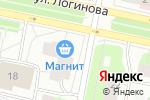 Схема проезда до компании Панацея в Архангельске