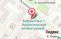 Схема проезда до компании Арктик Вэй в Архангельске