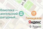 Схема проезда до компании Архангельский литературный музей в Архангельске