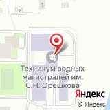 Архангельский техникум водных магистралей им. С.Н. Орешкова