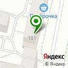 Местоположение компании АрхЛесДом