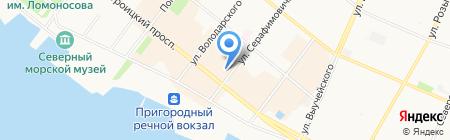 Росприроднадзор на карте Архангельска