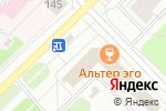 Схема проезда до компании Мастерская по ремонту одежды, обуви и изготовлению ключей в Архангельске