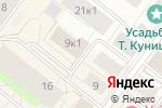 Схема проезда до компании Пять ключей в Архангельске
