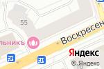 Схема проезда до компании Аква-САН в Архангельске