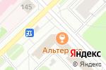 Схема проезда до компании Два пива в Архангельске