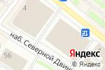 Схема проезда до компании Зебра в Архангельске